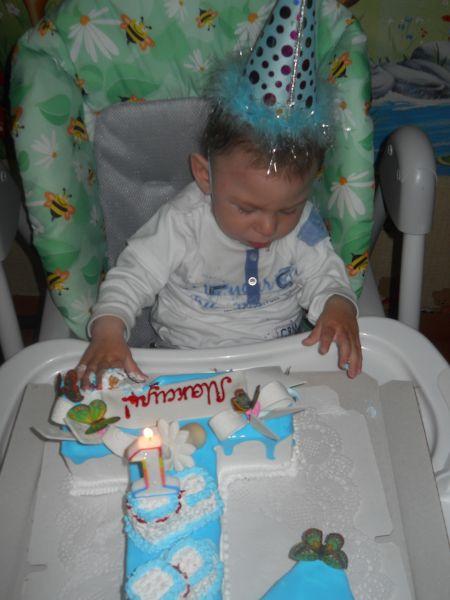 Это наш тортик!