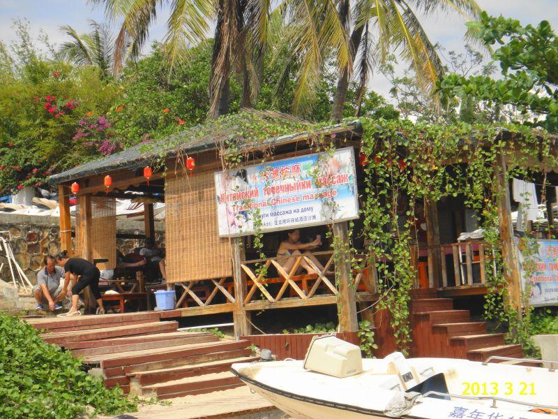 Хайнань, отель Кактус, массаж на пляже