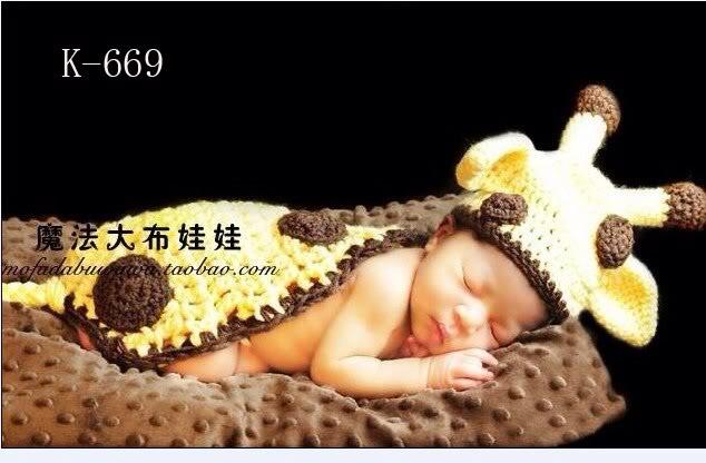 Жирафик 1