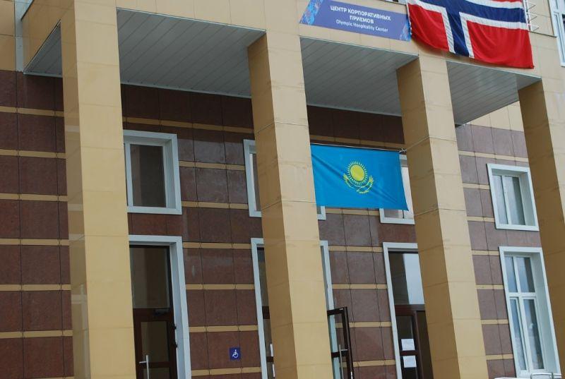 Дом гостеприимств Казахстана в Олимпийском парке.