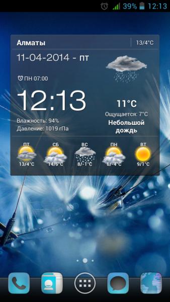 Screenshot 2014 04 11 12 13 02