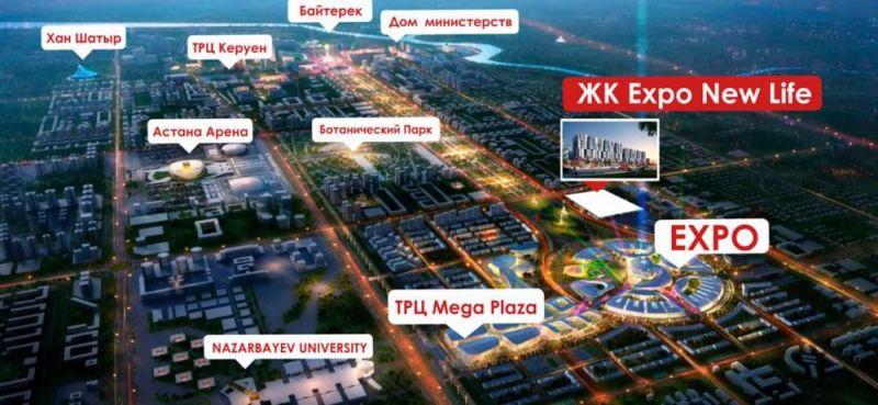 125140762 2 1000x700 2 komnatnaya kvartira V Zhk expo New life vblizi ekspo fotografii