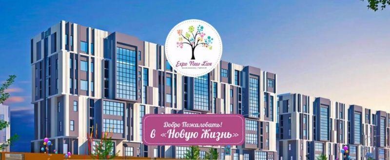 125140762 1 1000x700 2 komnatnaya kvartira V Zhk expo New life vblizi ekspo astana