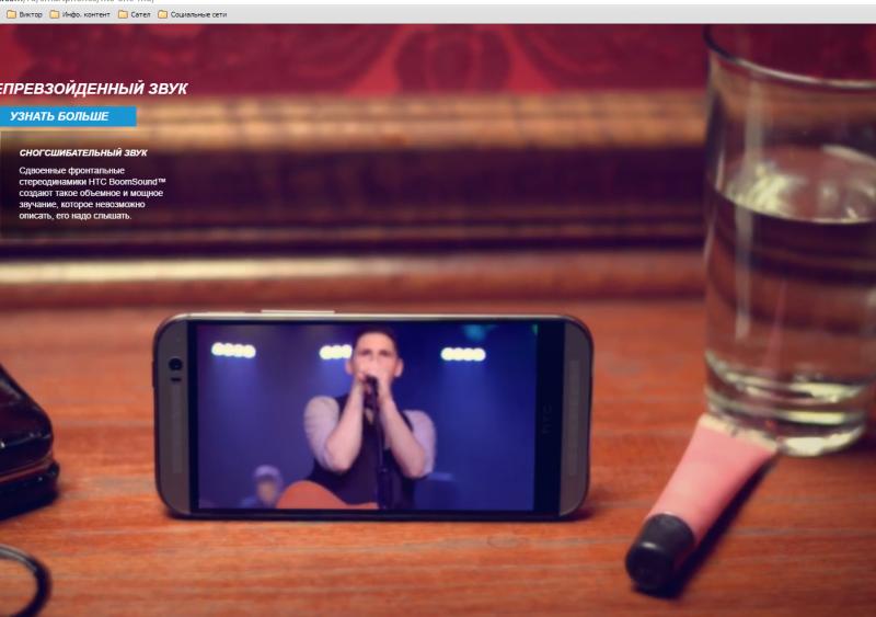 HTC One M8(3)