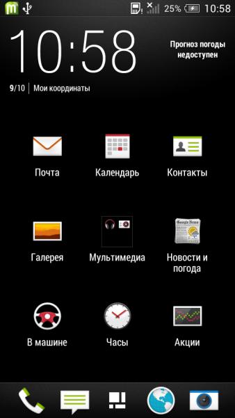 screenshot 1009105850