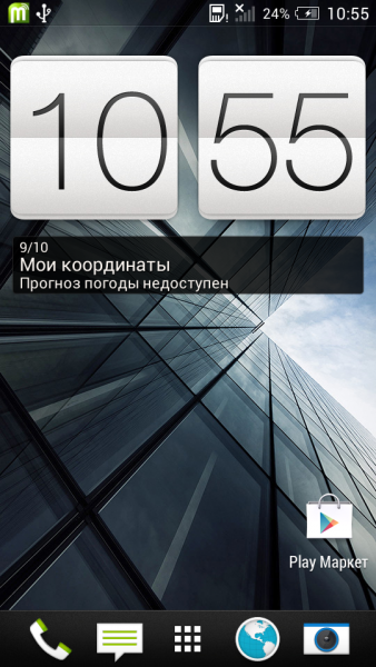 screenshot 1009105606