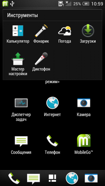 screenshot 1009105915