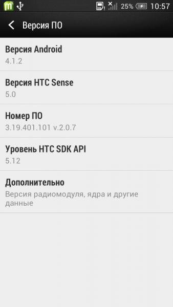 screenshot 1009105804