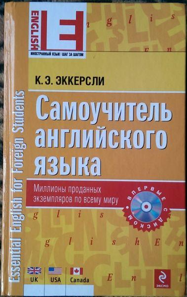 IMAG0728 1
