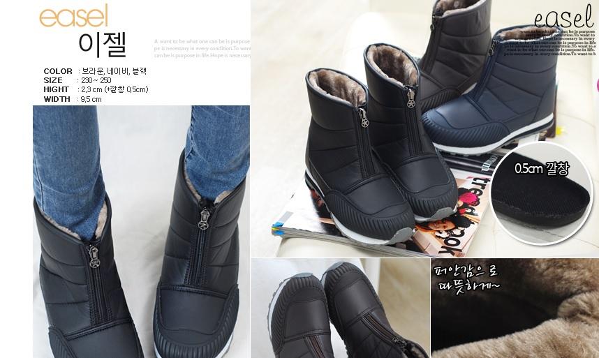 ботинки маме черные