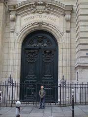 Дверь в Сорбонну
