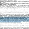 Об утверждении ПРР 2020.pdf