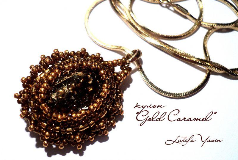 """Кулон """"Gold Caramel"""" для примера кристалл Сваровски """"GoldPatina"""", японский бисер, фурнитура (Корея)"""