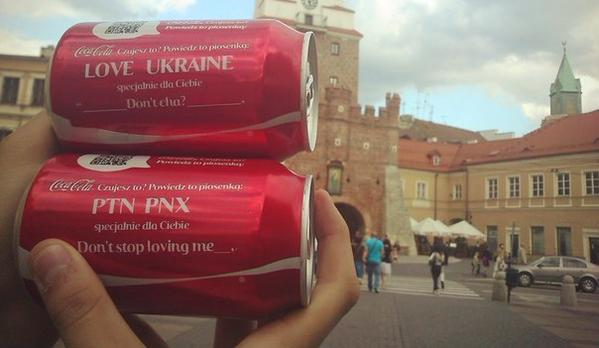 Coca Cola  в Польше