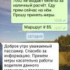 Screenshot 2017 05 15 09 42 52