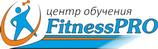 fitness  PRO logo158 49р