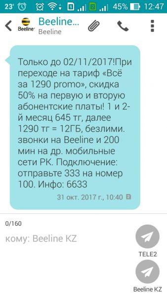 IMG 20171101 WA0000