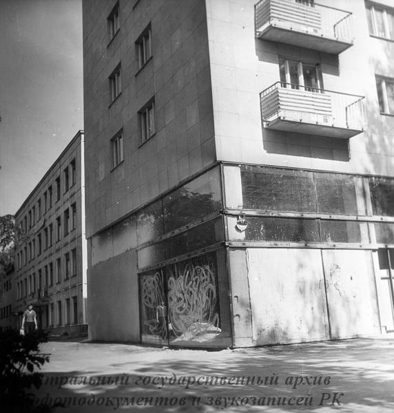 1967  Жилой дом Казпотребсоюза и магазин Кооператор по улице Панфилова. Баранов Ю.