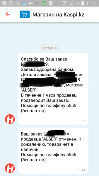 Screenshot 2018 06 08 11 14 49