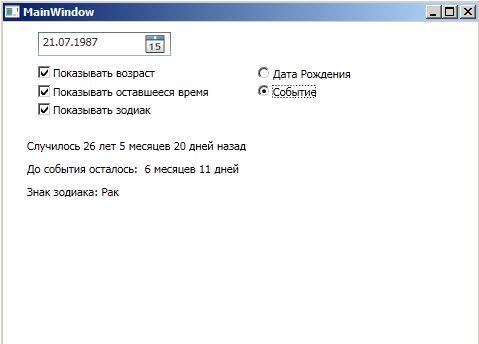 DateInfo