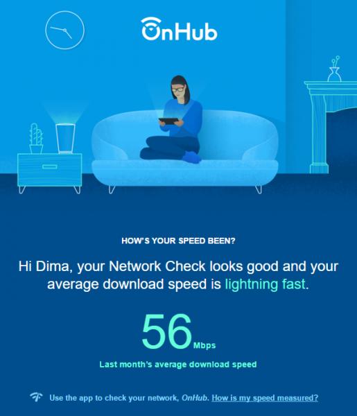 Google OnHub mart 16