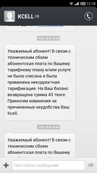 Screenshot 2016 09 23 12 18 23