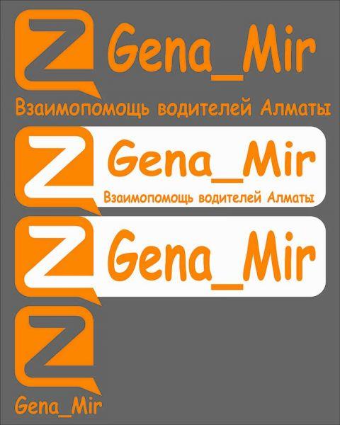 Zello Logo1111