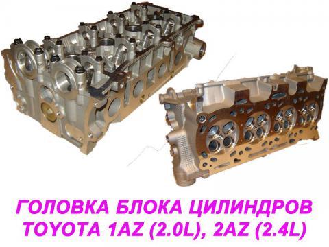 207-ГБЦ-TOYOTA-1AZ_2.jpg