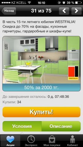 ImageUploadedByTapatalk1391076717.404718.jpg