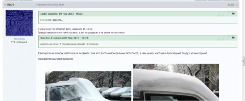 снег.png