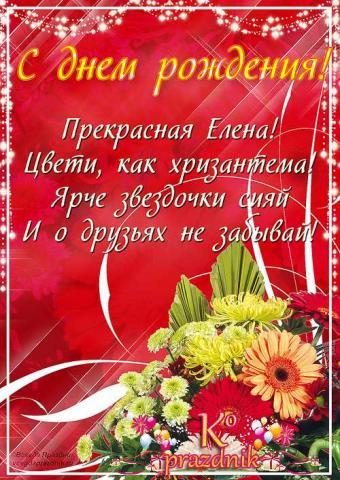 140601314637083875.jpg