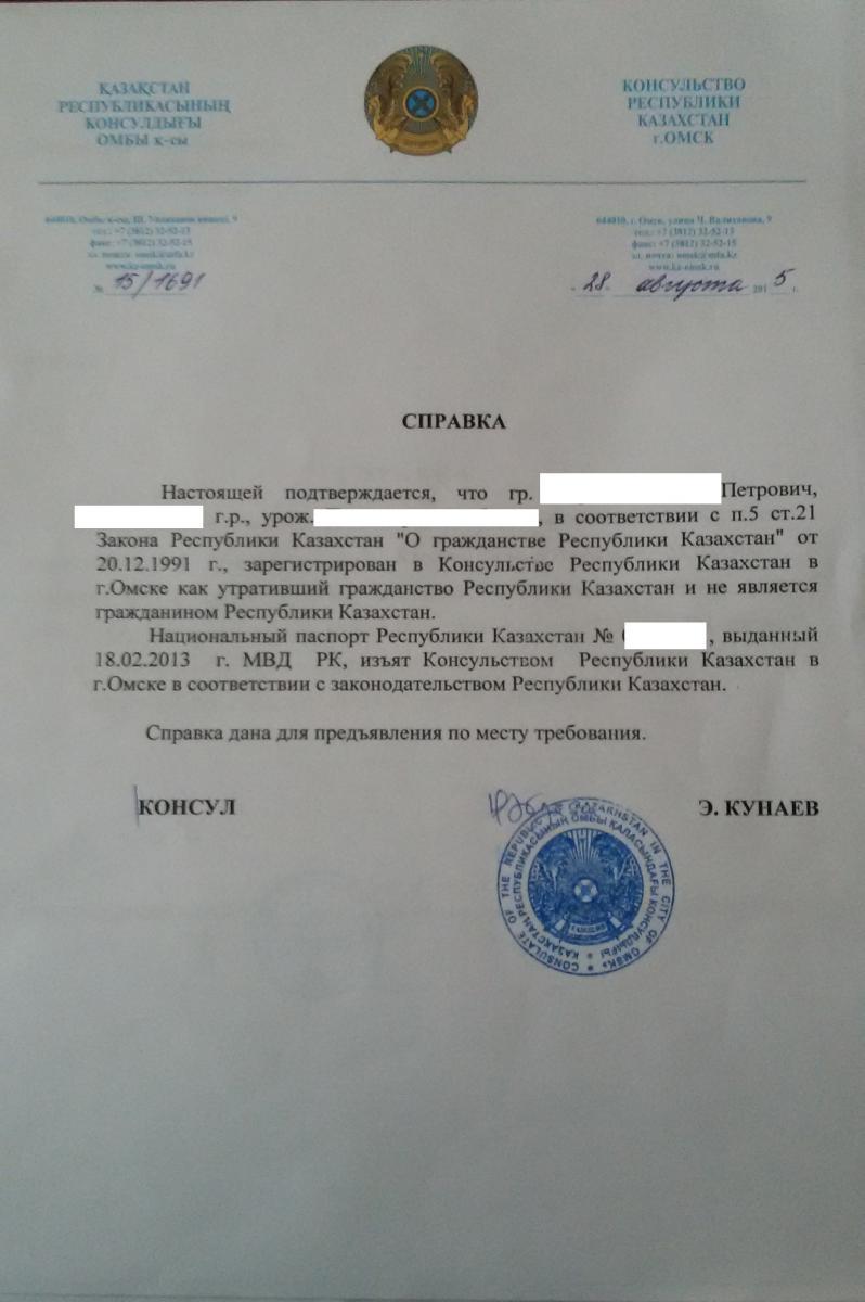 Ввоз украинского авто в россию при получении гражданства рф