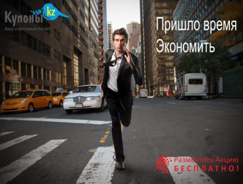 5945x4495_kostyum-beg-gorod-speshka-mashinyi-paren.jpg