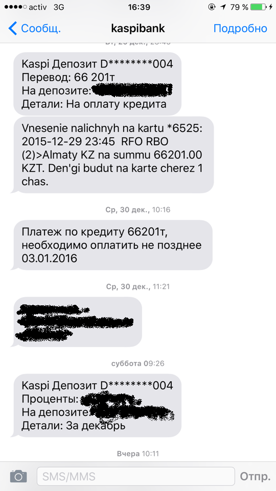 Как оформить кредит с плохой кредитной историей в украине