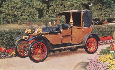 5462 1908 Lanchester 20 hp.jpg