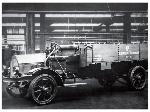 1923-24 White-AMO   20161222-1.jpg