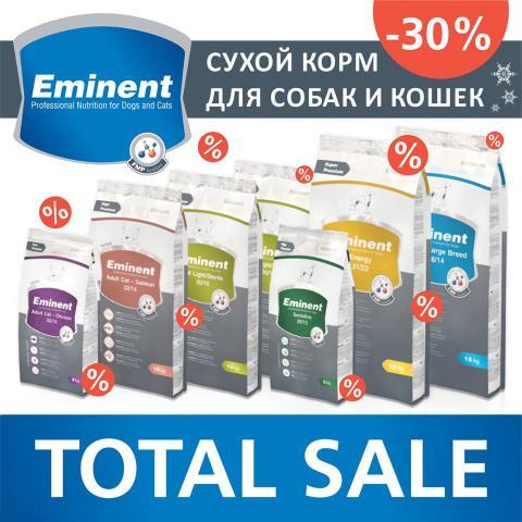 Eminent Sale.jpg
