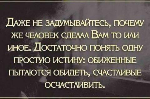 FB_IMG_1483417238884.jpg