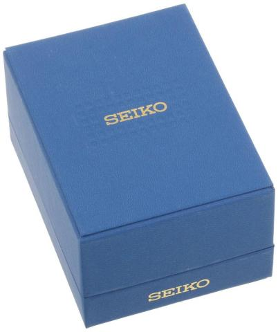 seiko-wrist-watch-box.jpg