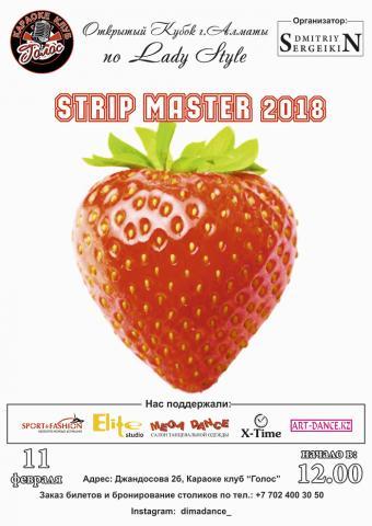 strip_master_2018.jpg