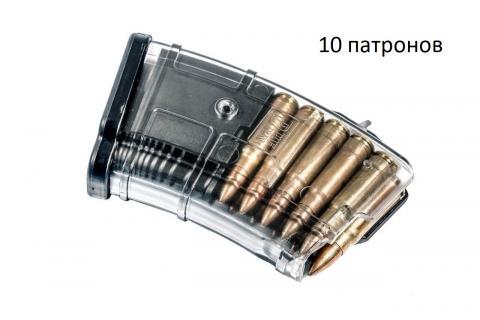 Sayga_MK_na_10_patronov_prozrachnyy_1.JPG
