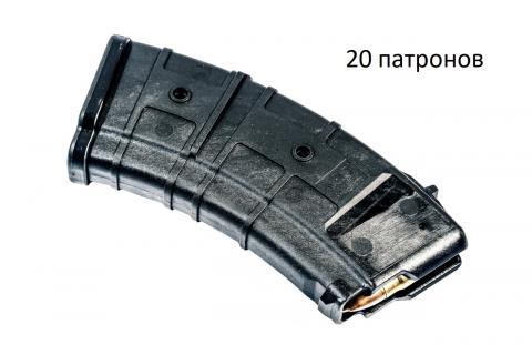 Sayga_MK_na_20_patronov_chernyy_1.JPG