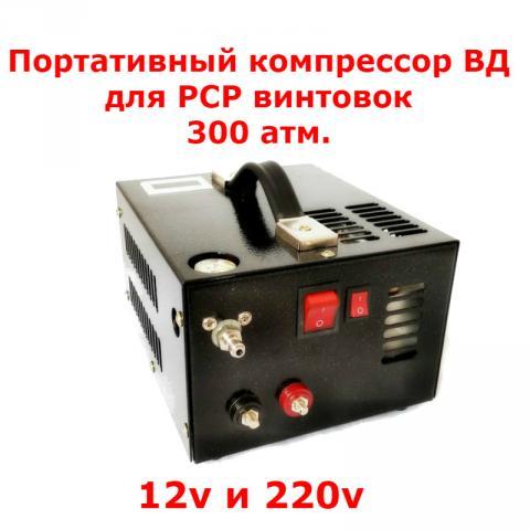 pcp_compressor_01.jpg