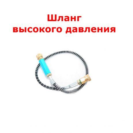psp kompressor-vysokogo-davleniya-300-atm-rabotaet-ot-12v-i-220v.jpg
