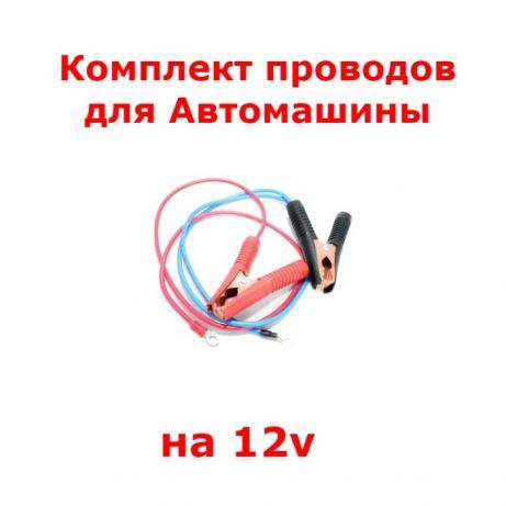 psp-kompressor-vysokogo-davleniya-300-atm-rabotaet-ot-12v-i-220v 3.jpg