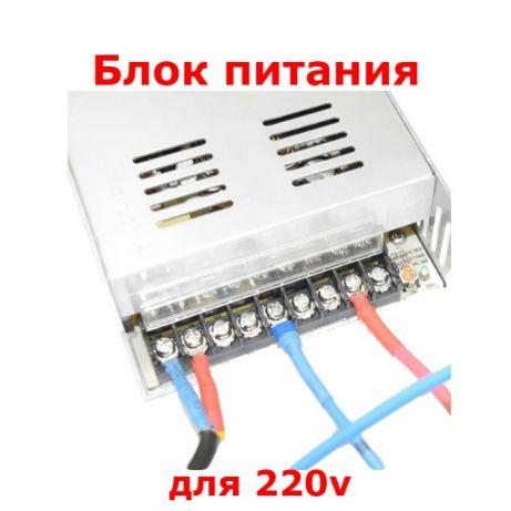 psp-kompressor-vysokogo-davleniya-300-atm-rabotaet-ot-12v-i-220v-almatinskaya-oblast.jpg