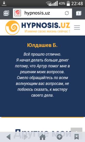 Screenshot_2019-01-18-22-48-55.png