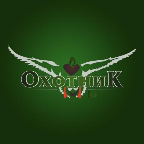 Логотип Охотник KZ.jpg