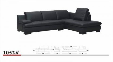 Рыжий диван