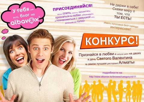 плакат А3.jpg